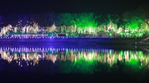 upvan-lake